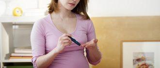 Беременность при диабете