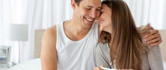 Радость пары от беременности