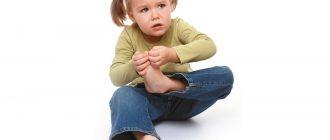 Боль в ногах у маленькой девочки