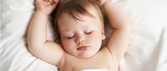 Спит ребенок