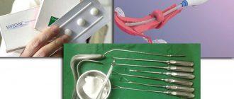 Методы аборта на ранних стадиях беременности