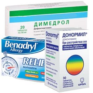 Таблетки от утренней тошноты
