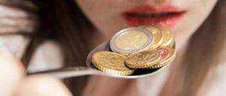 Женщина ест металлические монеты