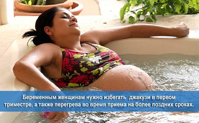Беременная женщина в джакузи