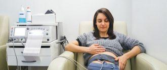 Беременная женщина проходит нестрессовый тест КТГ