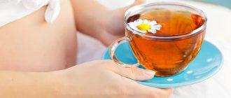Беременная с ромашковым чаем